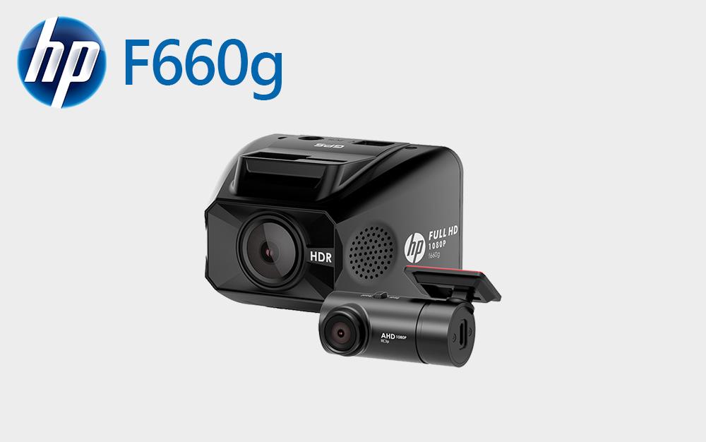 New F660g