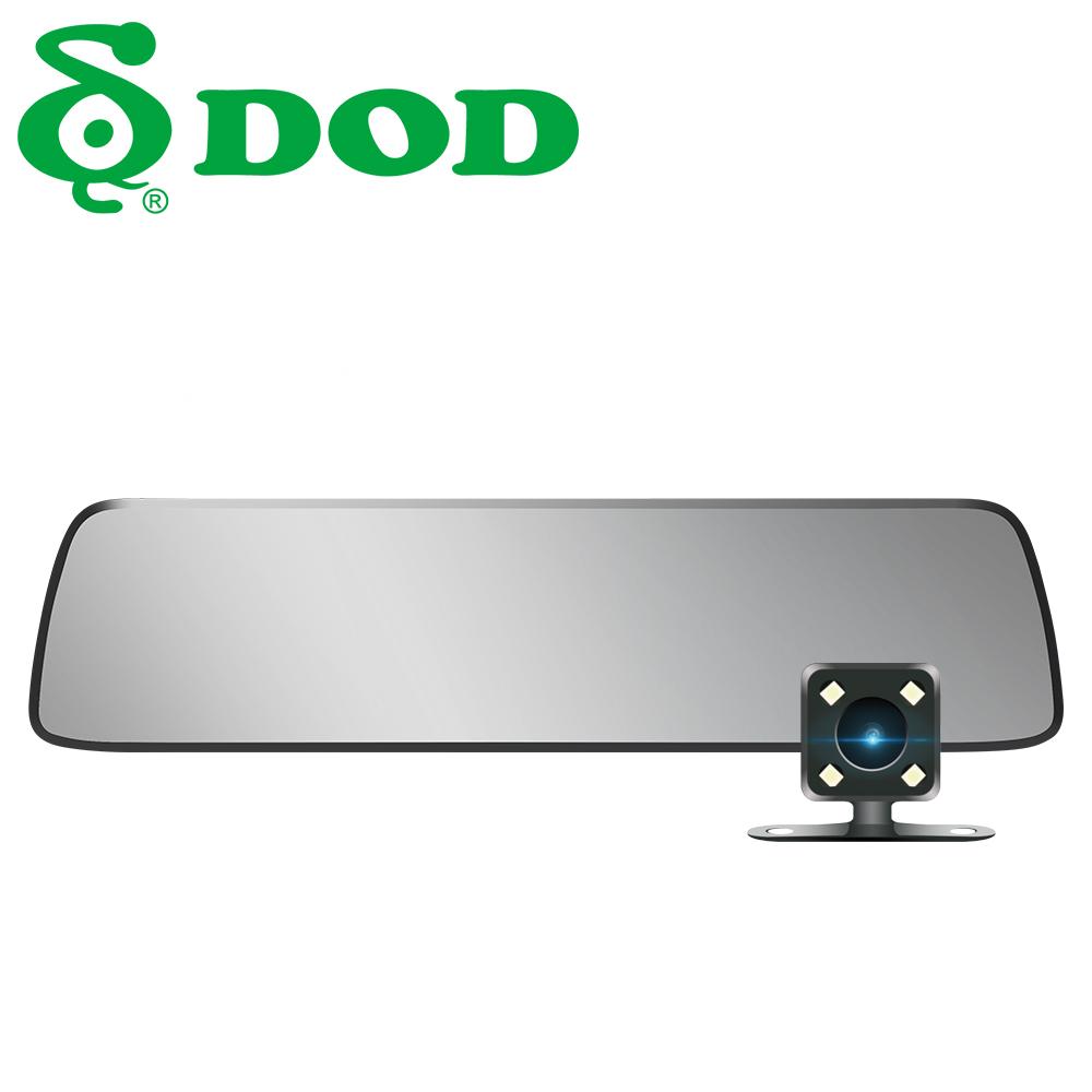 Dod Rx600 1.jpg