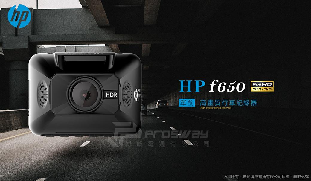 F650 2