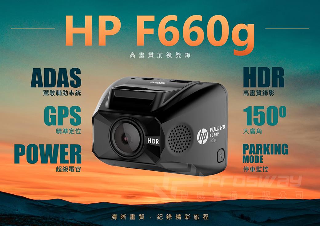 Hp F660g 200217 0002