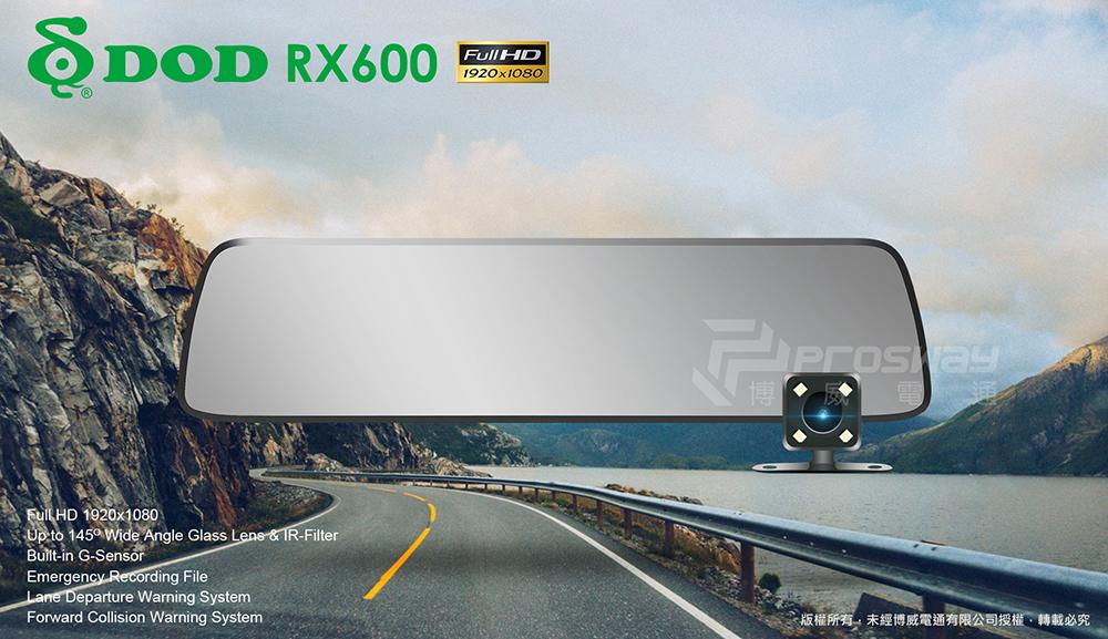 Rx600 2