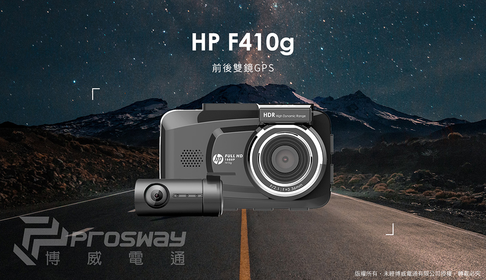 F410g 1